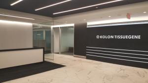 1 Lobby Area